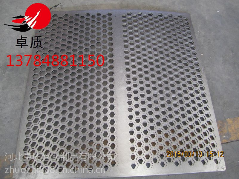 铁板冲孔筛网